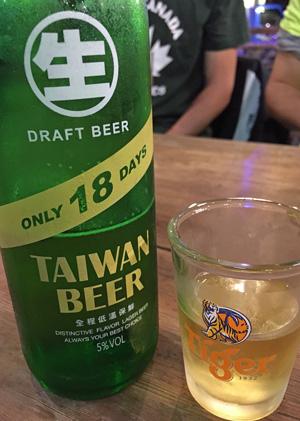 04ビール.jpg