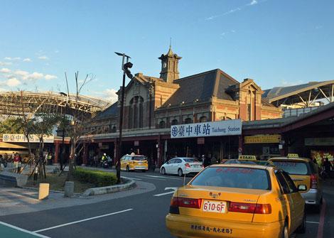 台中駅.jpg