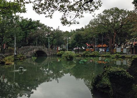 和平公園の池.jpg
